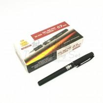 阿尔法赫Al Fakher 中国区合法代理商官方正品——水彩笔
