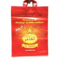 阿尔法赫Al Fakher 中国区合法代理商官方正品——购物袋