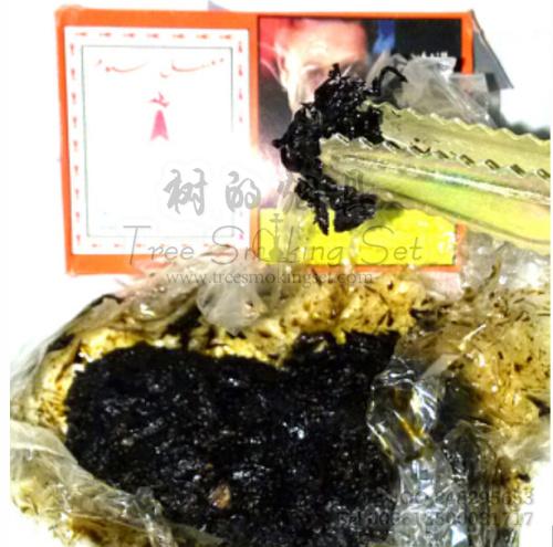 埃及黑烟丝 真正的原味阿拉伯水烟膏 尼古丁含量高 250克