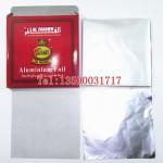 阿拉伯水烟专用锡纸锡箔纸铝箔纸