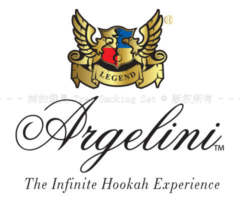 argelini_logo