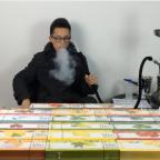 树的烟具,树的视频36