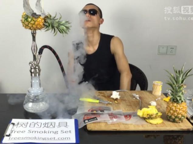 树的烟具,树的视频54