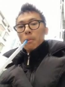树的烟具,水烟视频267