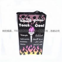 finger charcoal