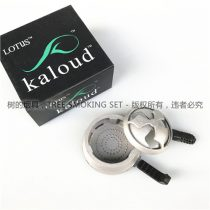 double handle kaloud