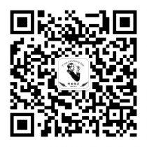 树的烟具 公众微信号二维码