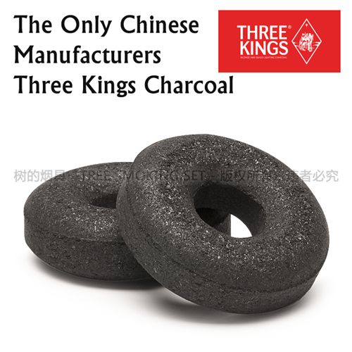 three kings charcoal 40mm