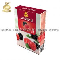 al fakher 树莓口味