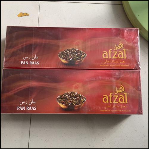 阿拉伯水烟耗材