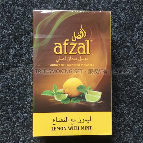 lemon with mint -- 柠檬薄荷