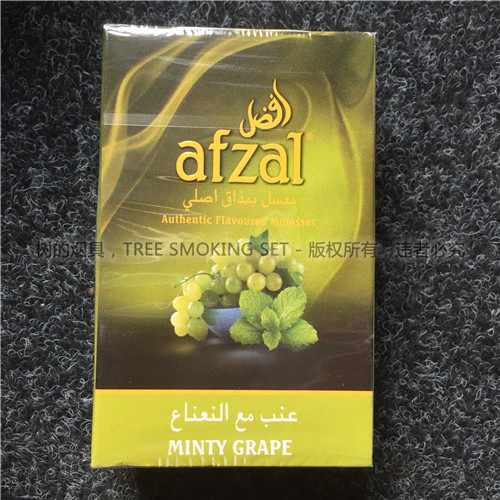 葡萄薄荷minty grape