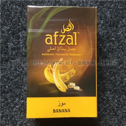 香蕉 Banana