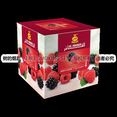 Berry_1KG