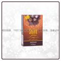 Chocolate 巧克力