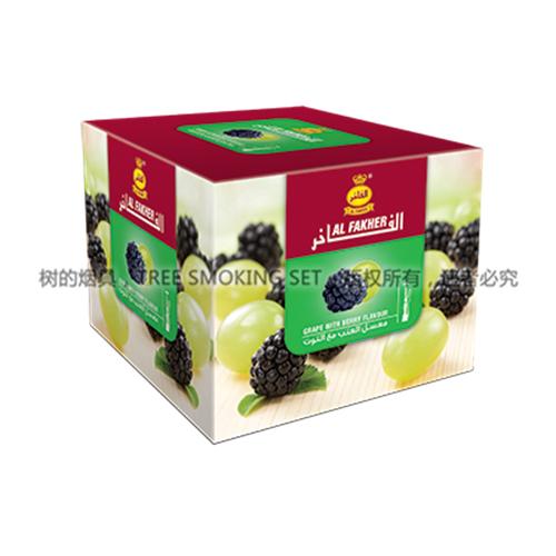 Grape_Berry_250g