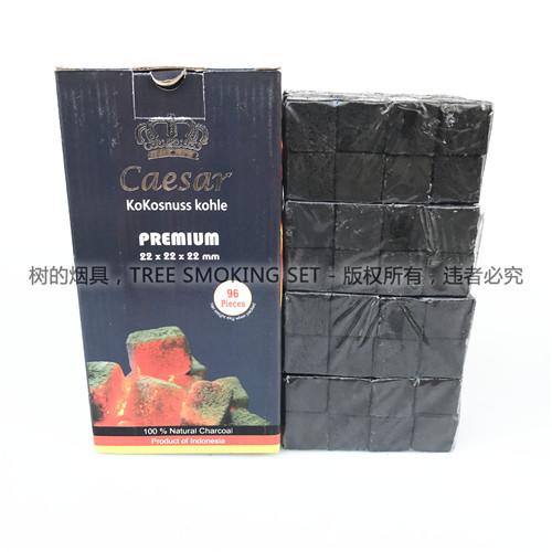 皇冠椰壳炭 碳 caesar 96