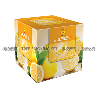 Lemon_1KG