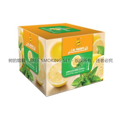 Lemon_Mint_250g