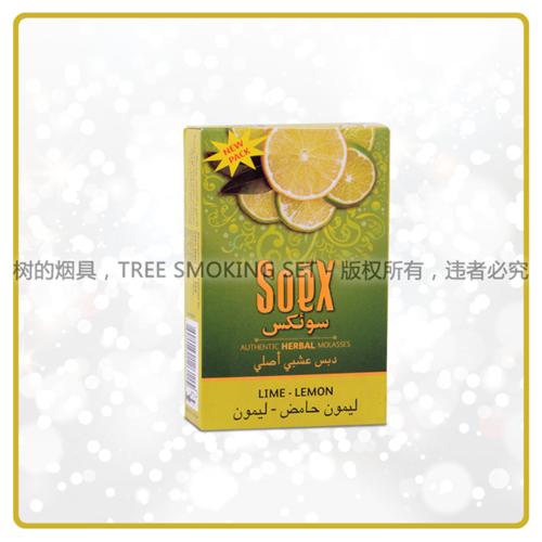 Lime lemon 柠乐
