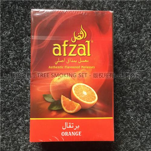 Orange 橘子