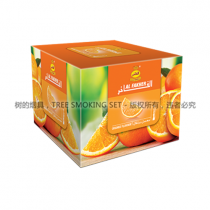 Orange_250g