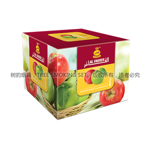 Two_Apple_250g
