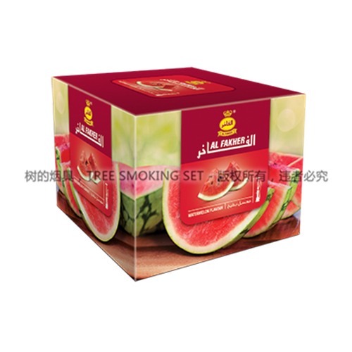 Watermelon_250g