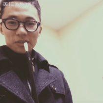 水烟 视频
