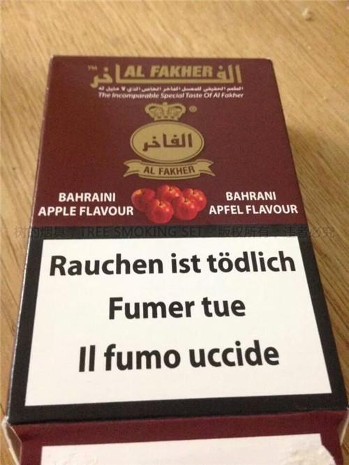阿拉伯水烟1777