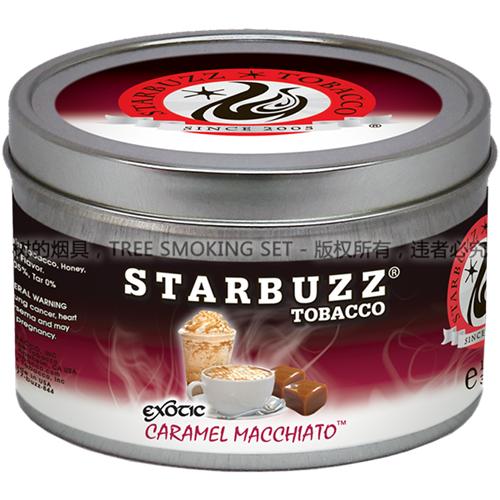 Caramel-Macchiato