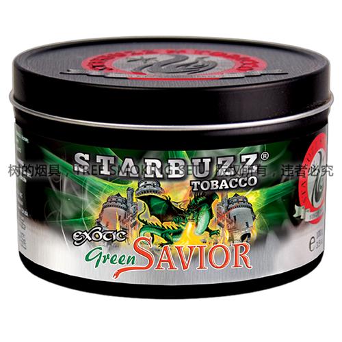 Green-Savior
