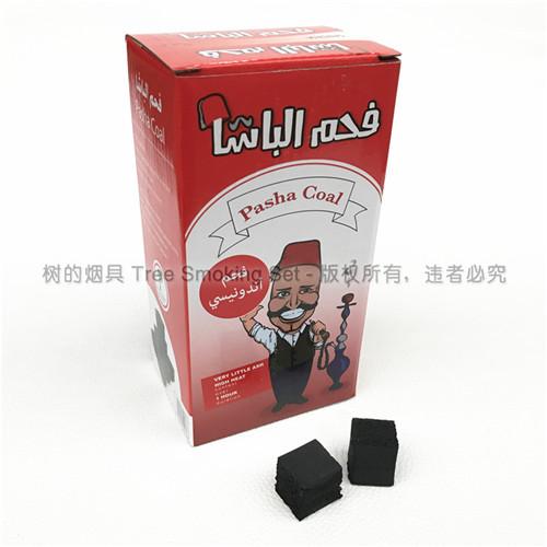 pasha coal水烟炭