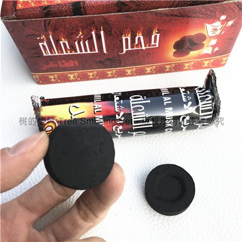 阿拉伯水烟炭