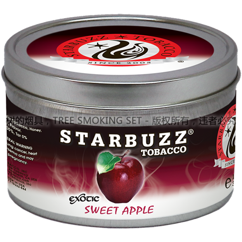 Sweet-Apple