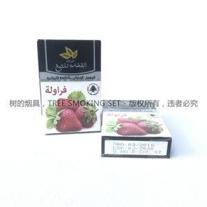 阿尔法姆al fakhamah tobacco23