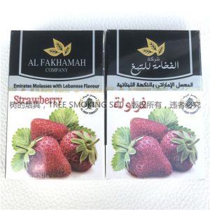 阿尔法姆al fakhamah tobacco25