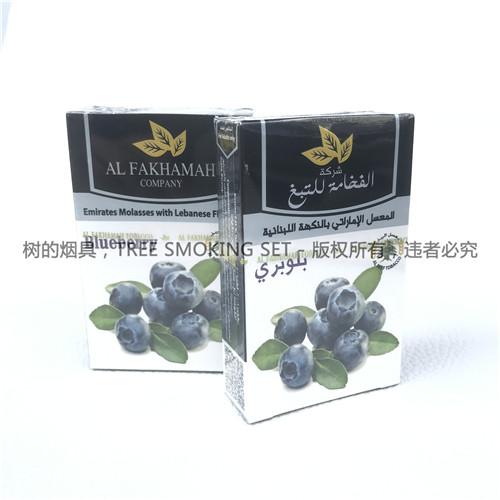 阿尔法姆al fakhamah tobacco27