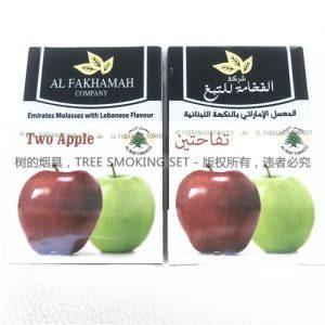 阿尔法姆al fakhamah tobacco32
