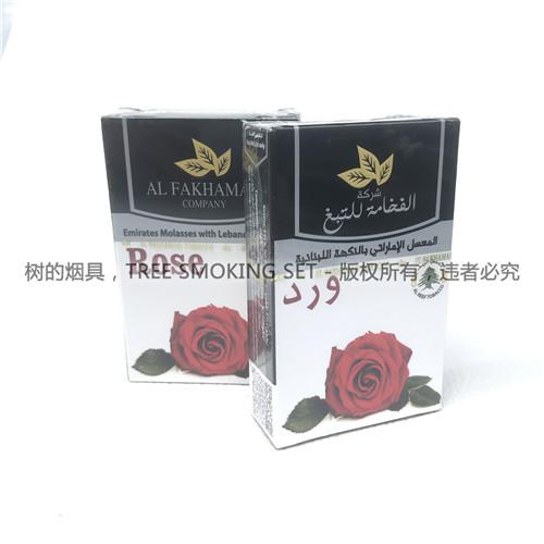 阿尔法姆al fakhamah tobacco37