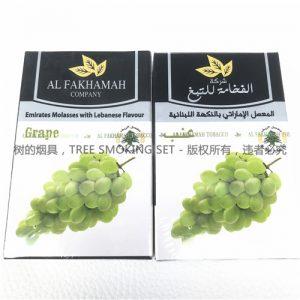阿尔法姆al fakhamah tobacco41