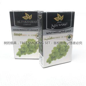 阿尔法姆al fakhamah tobacco43
