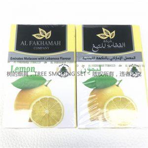阿尔法姆al fakhamah tobacco44
