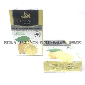 阿尔法姆al fakhamah tobacco45