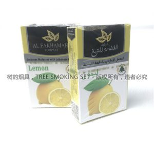 阿尔法姆al fakhamah tobacco46