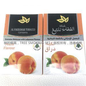 阿尔法姆al fakhamah tobacco50