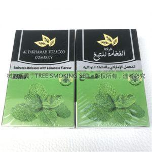阿尔法姆al fakhamah tobacco53
