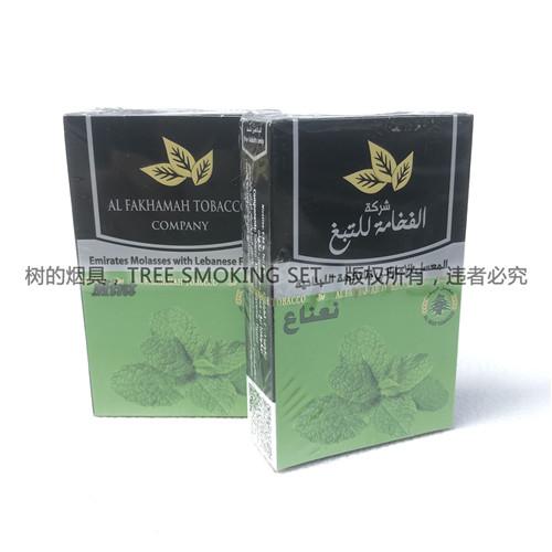 阿尔法姆al fakhamah tobacco55