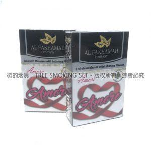 阿尔法姆al fakhamah tobacco58