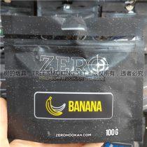 零度水烟膏zero tobacco01